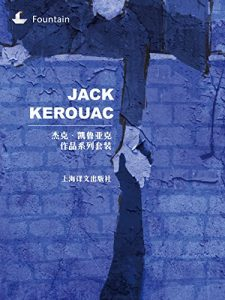 Kerouac Kindle Chinese