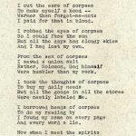 elise cowen poetry
