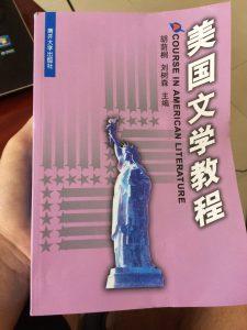 American Literature cover